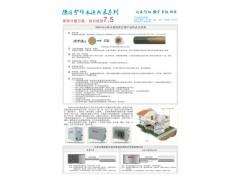 分体水源热泵空调机
