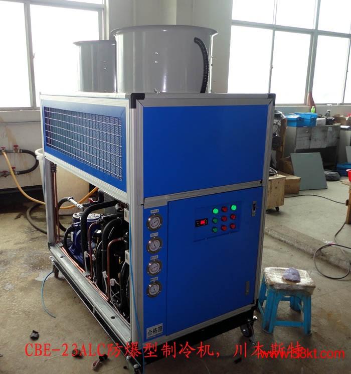 高精度循环水冷却器