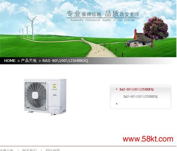 日立EX系列家用中央空调