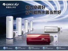 青岛家用空气能热水器