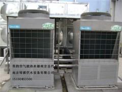 南京美的空气能热水器