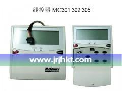 麦克维尔机组线控器