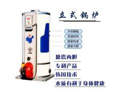 北京ABC燃油燃气常压热水锅炉
