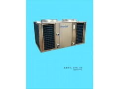 嘉兴发廊空气源热泵