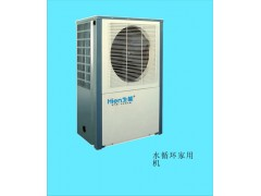 嘉兴旅社热泵热水器