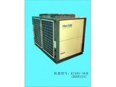嘉兴发廊热泵热水器