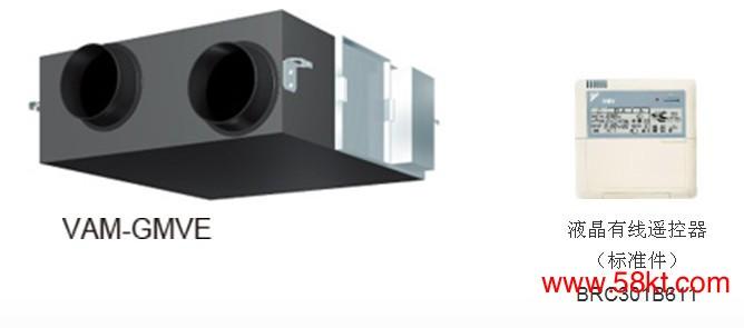 大金HRV新风节能换气系统