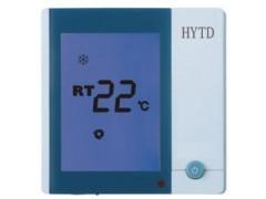HY801中央空调温控器