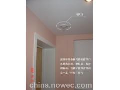 济南酒店新风系统