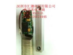 基站电缆馈线防盗器