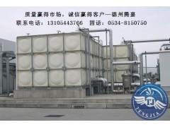 SMC装配式水箱