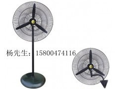 JF工业强力电风扇