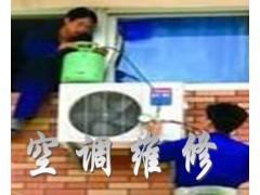 廊坊市专业空调移机,空调安装
