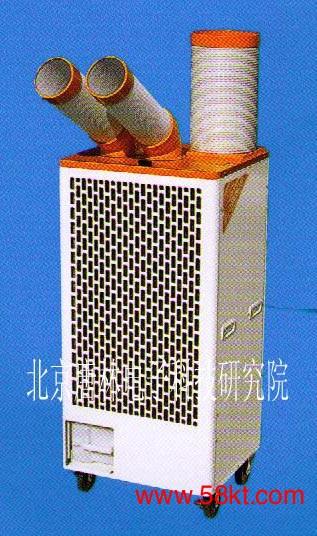 北京移动空调