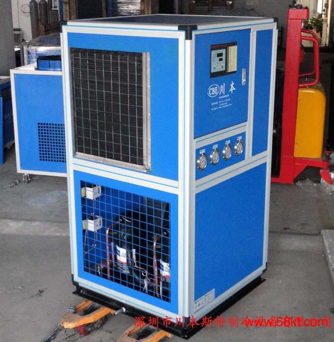 低温冰水机