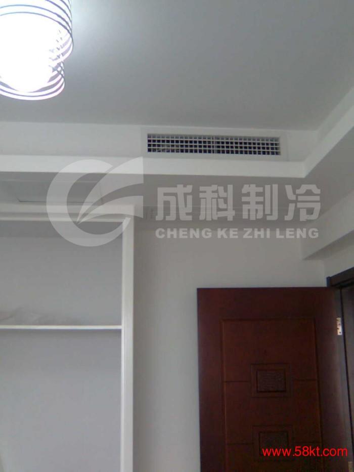 重庆大金家用中央空调