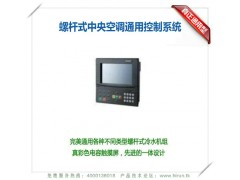 中央空调密码解锁破解器, 中央空调厂家密码锁机,如何解密