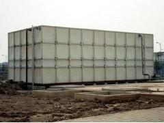 玻璃钢蓄水箱