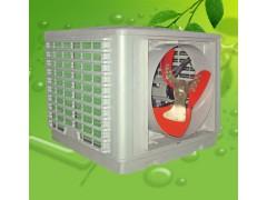 水冷空调冷气机