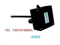 管道温湿度传感器