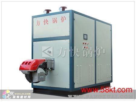 冷凝式真空热水锅炉