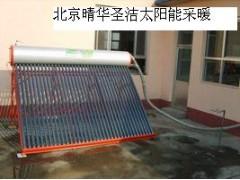 北京太阳能供暖