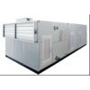 ZKW组合式空调机组