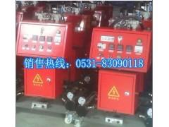 聚氨酯喷涂机管道浇注机发泡机