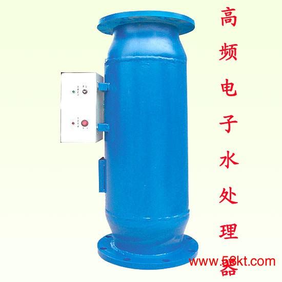 高频电子水处理仪