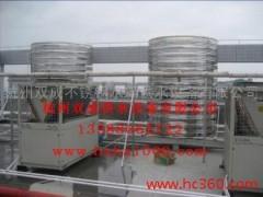 杭州双成不锈钢热泵水箱
