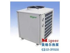 空气(水)源商用热泵中央热水机