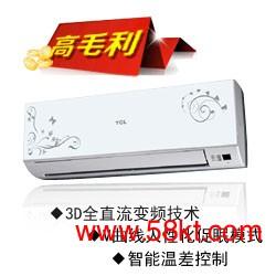 大1.5匹变频冷暖挂机空调