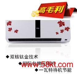 正1匹冷暖电辅型家用空调