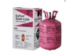 杜邦制冷剂R410A