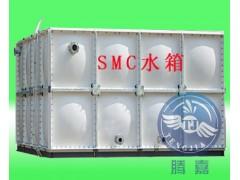 SMC玻璃钢组合水箱