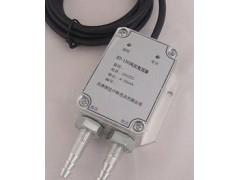 天津空调风压传感器