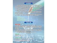 上海家用新风机,中央新风系统