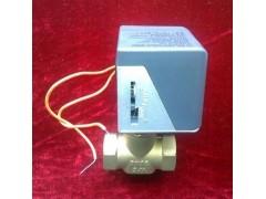江森型电动二通阀