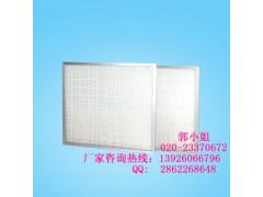 空调专用板式初效过滤器