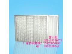 空调专用折叠式初效过滤器