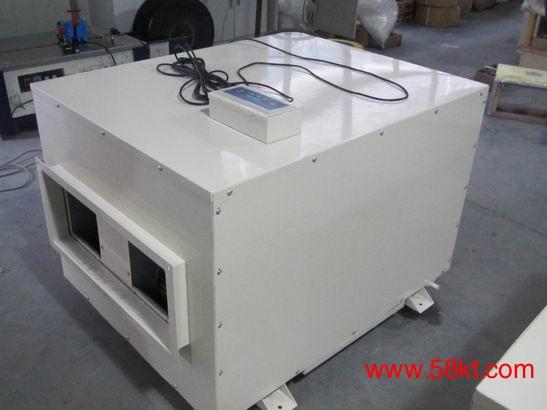 20公斤管道除湿机