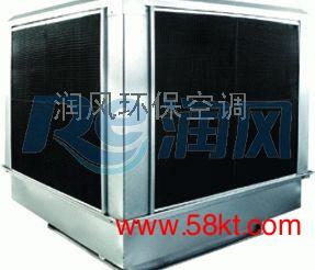 塑胶环保空调