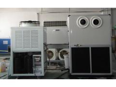 蒸发式冷凝中央空调