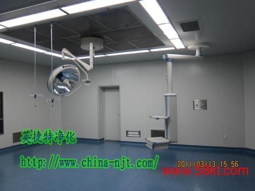 洁净手术室工程