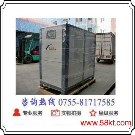 30p注塑机冷水机