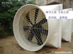 漳州厂房通风风机