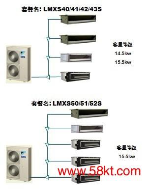 大金LMX家用中央空调