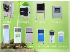 蓝色海洋系列蒸发式冷气机
