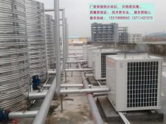 广州热泵热水工程