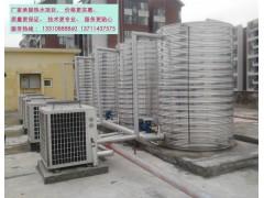 广州酒店宾馆热水工程